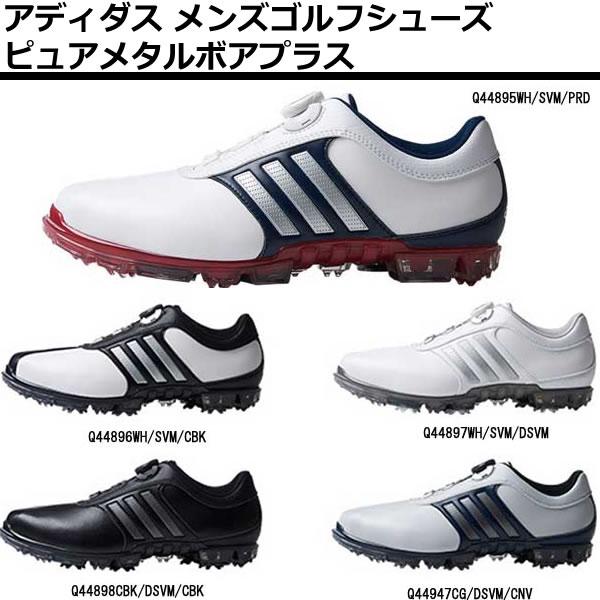 [アディダスゴルフ] ゴルフシューズ ピュアメタル ボア プラス メンズ ホワイト/シルバーメタリック/パワーレッド 26 cm 3E