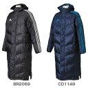 adidas  SHADOW ロング パデッドコート(ベンチコート) BR2069  L画像