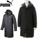 プーマ PUMA トレーニングウェア メンズ 中綿コート プーマブラック 853635 01画像