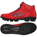 adidas アディダス アディゼロ スタビル ポイント ミッド 60 / Adizero Stabile Point Mid Cleats 28.0cm FY1810