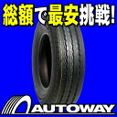 タイヤのAUTOWAY(オートウェイ) NANKANG(ナンカン) CW-25 145R12 C(145-13インチ)画像