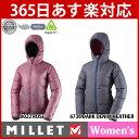 ミレー ブラティエールリバーシブルダウンジャケット : MIV01029(女性用)MILLET LD BLAITIERE RV DOWN JKT画像