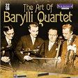 バリリ四重奏団の芸術 22CD 輸入盤