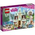 レゴジャパン LEGO レゴ 41068 ディズニープリンセス アナとエルサのアレンデール城
