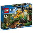 レゴ(R)シティ ジャングル探検ヘリコプター 60158