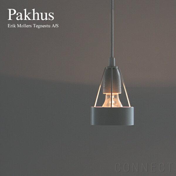 Louis Poulsen ルイスポールセン ペンダントライト Pakhus パークフース 白の写真