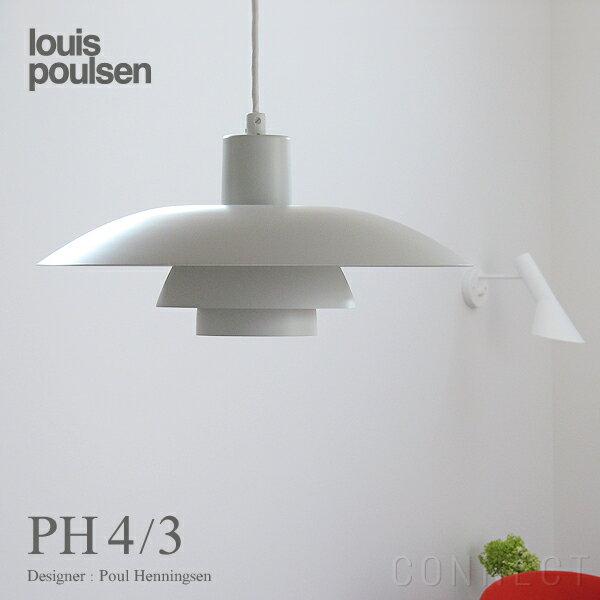 louis poulsenルイスポールセン PH 4/3