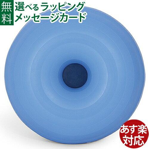 ボブルス ドーナッツ ブライトブルー BO50222