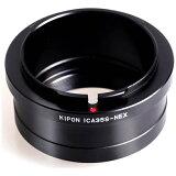 KIPON ICA35S-NEX