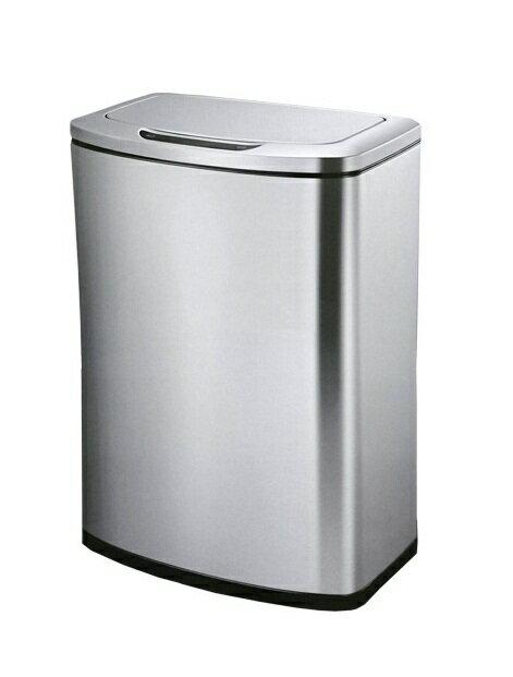 センサーゴミ箱   sensible eco living motion senser trash can with liner