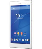 SONY Xperia Z3 Tablet Compact SGP611JP/W