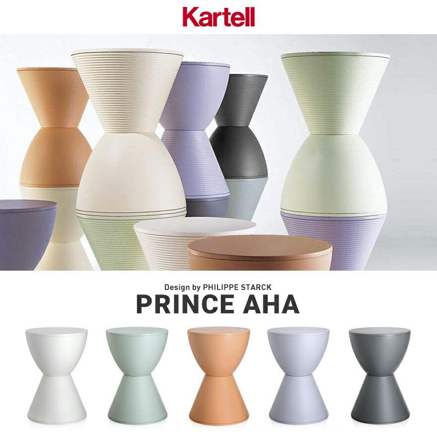 Kartell(カルテル) プリンス アハ PRINCE AHA 8810