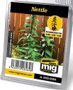 植物の葉 レーザーカット紙 イラクサ アモ