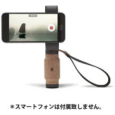 SHOULDERPOD Shoulderpod S2-THE HANDLE GRIP ブラック
