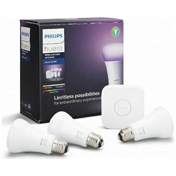 フィリップス LED電球 カラーグラデーション スターターキット Hue ヒュー PLH03CSの写真