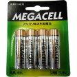 MEGACELL 単3アルカリ乾電池