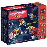 スマートセット(スマートセット) マグフォーマー おもちゃ・遊具 ブロック 知育