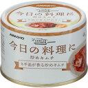 AMASHO 炒めキムチ 160g AMASHO