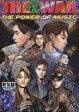 EXO エクソ 4TH REPACKAGE ALBUM : THE WAR KOREAN VER. CD