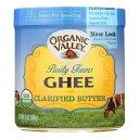 ピュリティーファーム オーガニックギーバター 212g Purity Farms Organic Clarified Butter 7.5 OZ画像