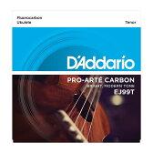 D'Addario ダダリオ ウクレレ弦 Pro-Arte Carbon Tenor EJ99T