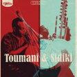 Toumani Diabate / Sidiki Diabate / Toumani & Sidiki 180g