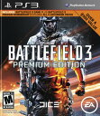 Battle Field 3 Premium Edition 輸入版:北米
