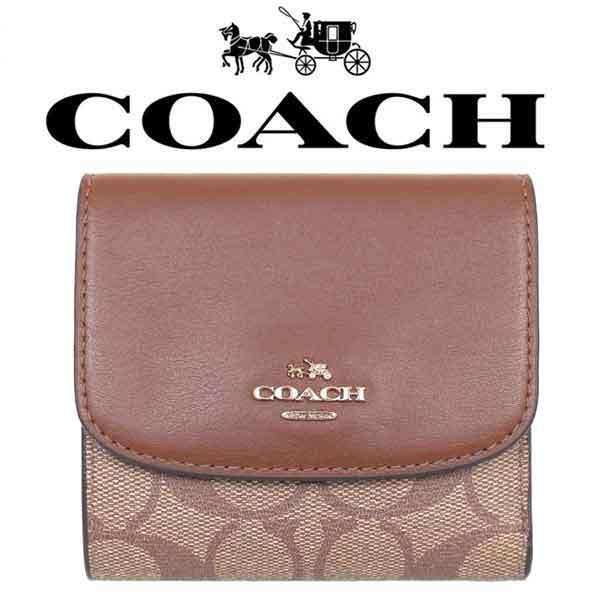 【ポイント2倍】コーチ 三つ折り財布 レディース Coach F87589 シグネチャー アウトレット