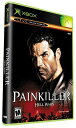 Painkiller: Hell Wars 輸入版:北米