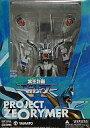 フィギュア SIM EX ゼオライマー 鉄甲龍ver. 「冥王計画ゼオライマー」 2004年東京ホビーショー限定
