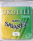 SAVAREZ 150R ALLIANCE テナー ウクレレ弦