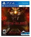 PS4 北米版 PSVR Until Dawn Rush of Blood VR SCE画像