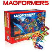 Magformers マグフォーマーズ 恐竜 5