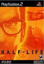 Half-Life / Game