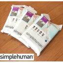 simplehuman ゴミ袋G 30リットル用 CW0166画像