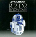 Star Wars スターウォーズ R2-D2 USB 車載充電器 iPhon iPad Androido R2D2画像