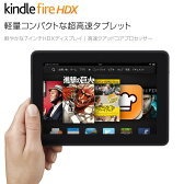 AMAZONKindle Fire HDX 7 32GB