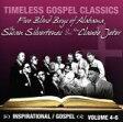 Timeless Gospel Classics Vol.4-6 輸入盤