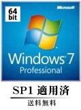 マイクロソフト Win7 Pro SP1 64bit 日 1pk 紙 MS-FQC-08301/S