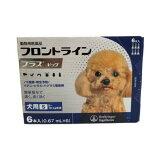 犬用 フロントラインプラス S (5~10kg未満用) (動物用医薬品)
