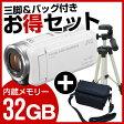 ビクター ビデオカメラ GZ-F100-W+KA-1100 三脚+バッグ セット