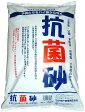 抗菌砂 15kg